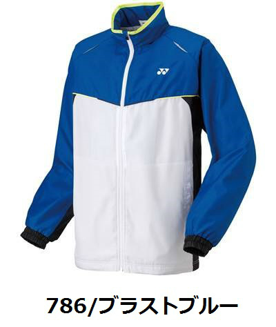 Yonex YONEX heat capsule lined with wind walmershats & panties down set (upper and lower) windbreaker 70049-80049