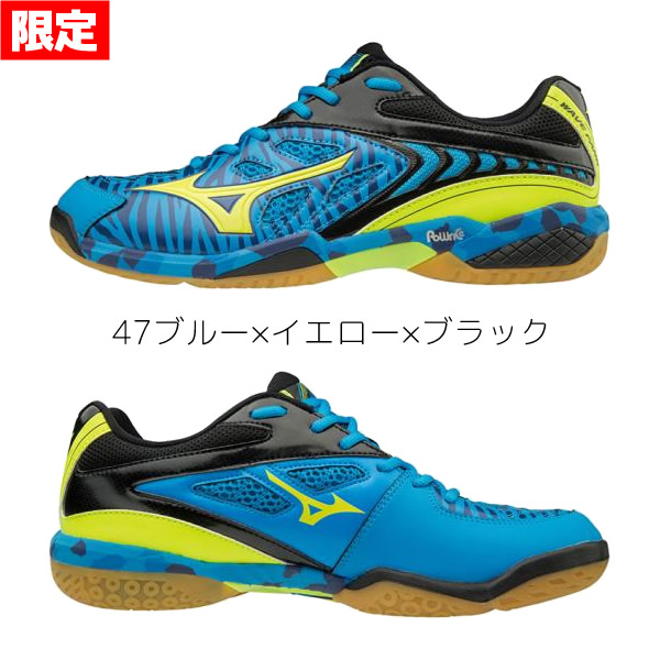 mizuno badminton shoes indonesia Sale