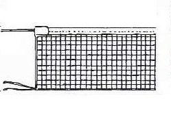 ミズノ MIZUNO バドミントン用ネット 日本バドミントン協会審査合格品(7NA500)【バドミントン ネット バトミントン ネット badminton net】