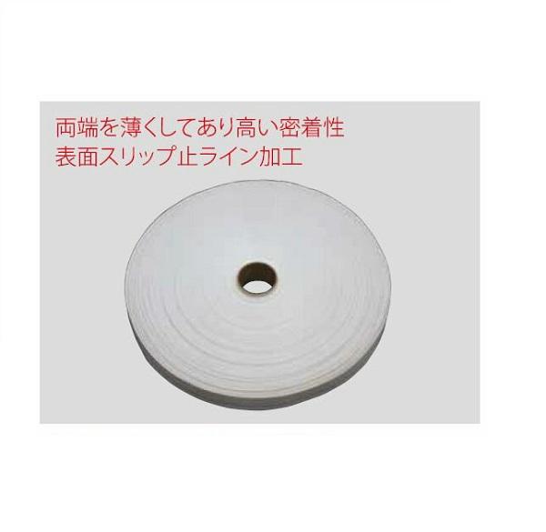 ショーワSHOWAビニールテープ穴あき 150m(屋外用ラインテープ) ソフトテニス ラインテープ テニスコート コートライン