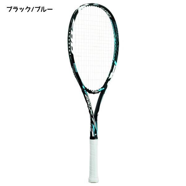 Yonex Tennis Racket >> Soft Tennis For The Yonex Yonex Software Tennis Racket Muscle Power 200 Muscle Power200xf Mp200xfg Tennis Racket Rubber Ball Soft Tennis Racket
