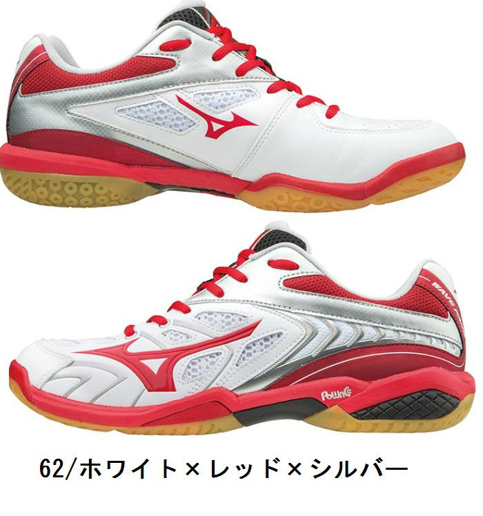 MIZUNO 美津浓 badminton shoes 羽毛球鞋  WAVE FANG SS(71GA151001・71GA151009)