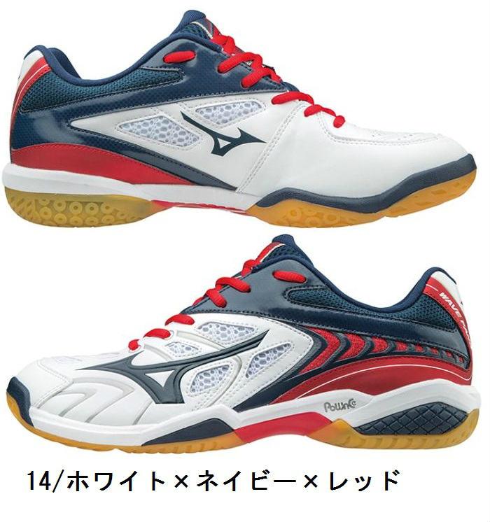 mizuno volleyball shoes thailand instagram