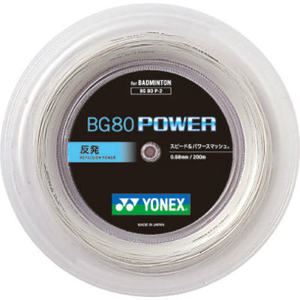 ヨネックス YONEXバドミントンガット・ストリングBG80パワー BG80POWER【ロール200m】【ヨネックス バドミントン ガットロール バトミントン badminton】バドミントン 2018SS