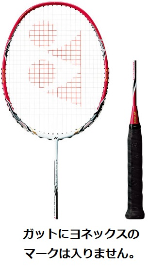 尤尼克斯 (YONEX)羽毛球拍 NANORAY i-SPEED(NR-iSP)