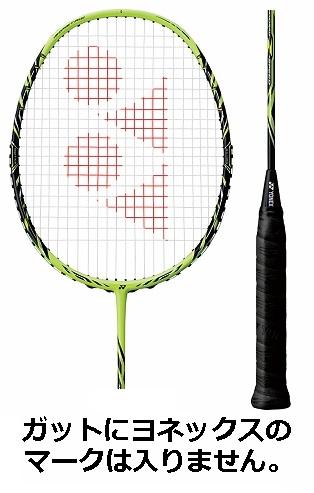 Badminton racket Yonex YONEX badminton Racquet Nano lay Z speed NANORAY-Zspeed (NR-ZSP) badminton racket feather ball beats got camped