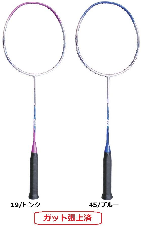 羽毛球球拍 ledson REDSON RB SC610 羽毛球羽毛球球拍羽毛球击败 (羽毛球初学者使用的羽毛球拍)