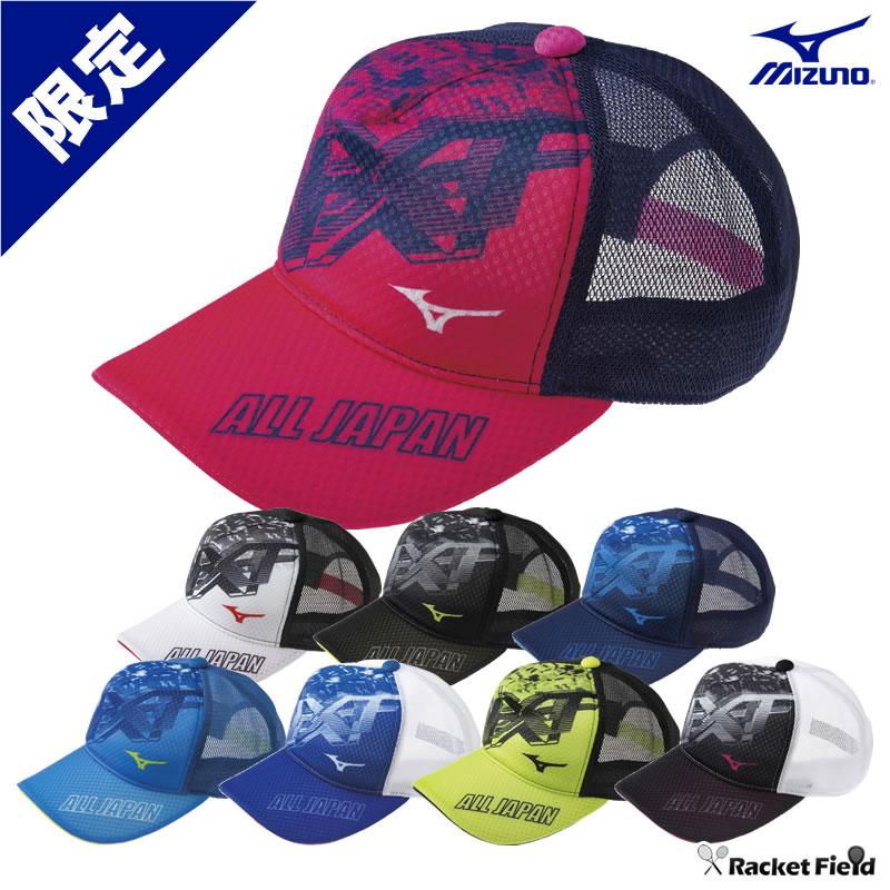 ソフトテニス キャップ ミズノ MIZUNO 限定 2021限定キャップ プリント 62JW1Z13 ALL JAPAN 軟式テニス ソフトテニス キャップ ジャパン テニスキャップ ミズノ スポーツ メッシュ MIZUNO ソフトテニス 帽子 soft tennis cap