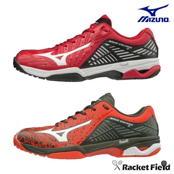 5941e8760c47 france mizuno rubber shoes 1eeff 523de;