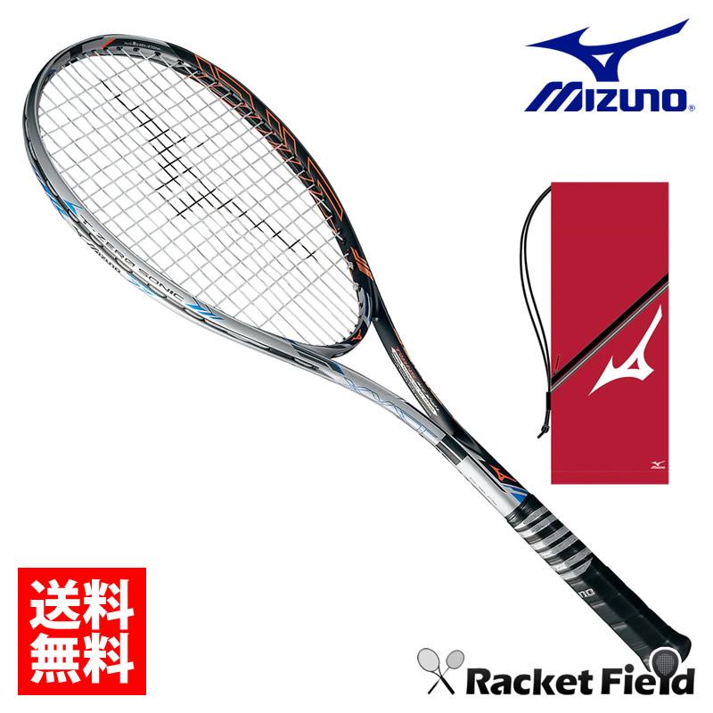 ソフトテニスの画像 p1_20