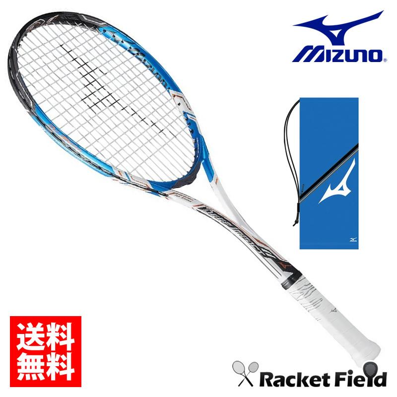 ミズノ ソフトテニスラケットDI Z-500(63JTN746)後衛用 送料無料 ケース付き ガット代・張り代込み MIZUNO 軟式テニスラケット ソフトテニス ラケット 後衛 ミズノ テニスラケット 軟式 soft tennis racket