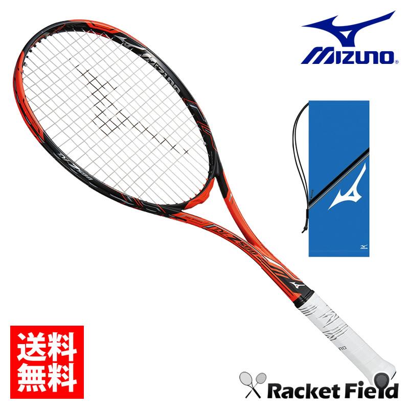 ミズノ ソフトテニスラケットDI Z-500(63JTN84654)後衛用 ケース付き MIZUNO ガット代・張り代込 送料無料 ソフトテニス ラケット 後衛 ミズノ 軟式テニスラケット 軟式