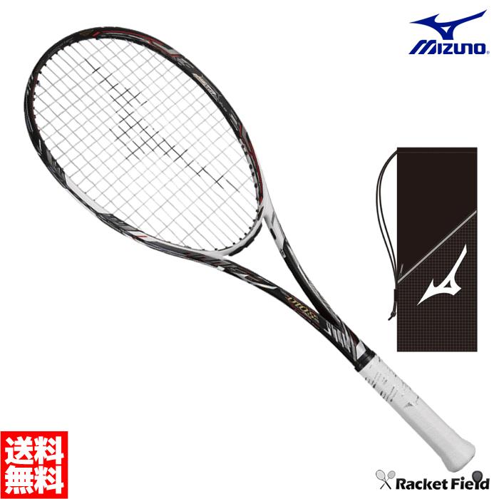 【送料無料】ソフトテニス ラケット ミズノ ソフトテニスラケット ディオスプロC(63JTN962)DIOS PRO-C 後衛向け 上級者向け ガット代・張り代無料 軟式テニス テニスラケット 軟式テニスラケット ミズノ MIZUNO soft tennis racket