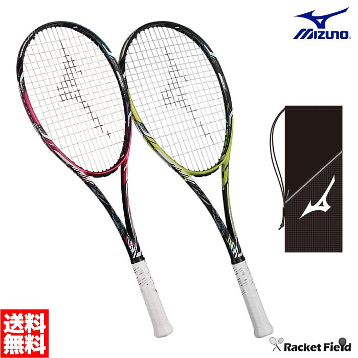 ミズノ ソフトテニスラケット ディオス50C(63JTN966)MIZUNO DIOS 50-C 後衛モデル ガット代・張り代・送料無料 最新モデル (MIZUNO) ソフトテニス ラケット 後衛 ミズノ テニスラケット軟式テニスラケット ミズノ soft tennis racket
