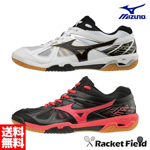 MIZUNO ミズノ バドミントンシューズ ウエーブファングXT3(WAVE FANG XT3)71GA185009・71GA185061【専門店/モミジヤスポーツ】(バドミントン シューズ ミズノ バトミントンシューズ 体育館シューズ 靴 バドミントンシューズ 室内シューズ badminton shoes)