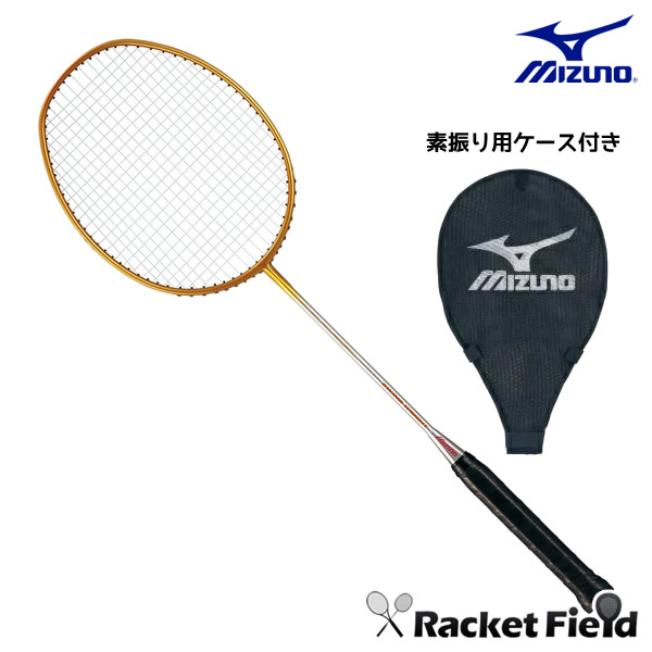 Swing Weight Swingweight 7tb23050 I Put Mizuno Badminton Racket Badminton Racket Gut Raising Charges For Free Badminton For The Badminton Racket