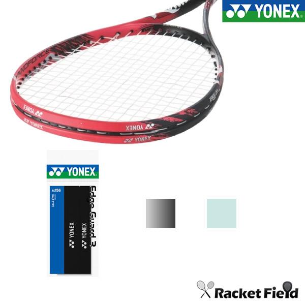 ソフトテニス エッジガード ヨネックス YONEX 新商品 エッジガード3 テニスラケット3本分 テニス 軟式テニス racketfield エッジセーバー tennis 硬式テニス ガードテープ セール価格 soft
