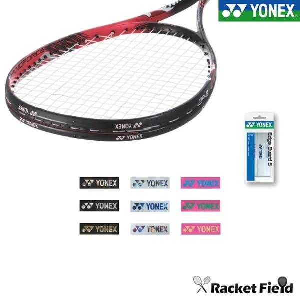 ソフトテニス エッジガード お気に入 ヨネックス 贈物 YONEX エッジガード5 ラケット3本分 テニス 硬式テニス ガードテープエッジセーバー 軟式テニス tennis soft racketfield