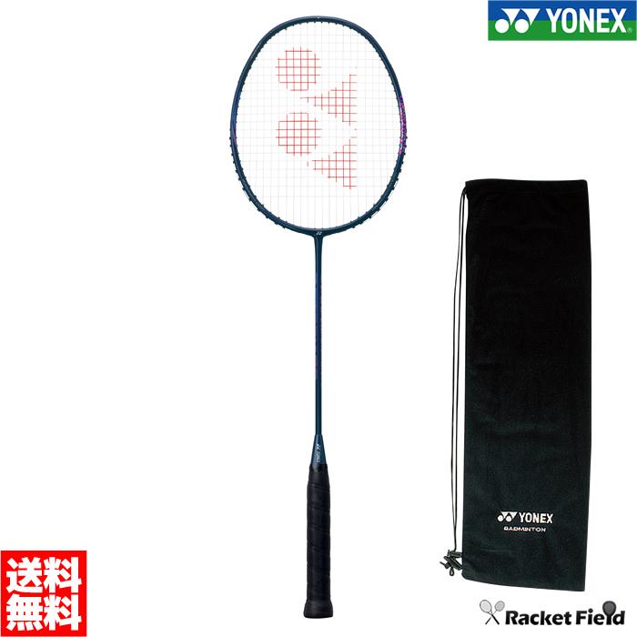【送料無料】2020NEW バドミントン ラケット ヨネックス YONEX バドミントンラケット アストロクス00 ASTROX00(AX00)アストロクスダブルゼロ バトミントン ラケット ヨネックス バドミントンラケット ガット代 張り上げ代無料 badminton racket 羽毛球拍