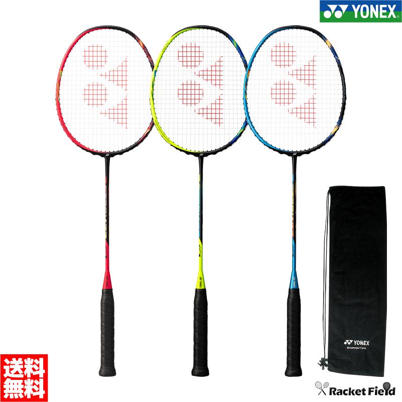 【ガット代 張り代 送料すべて無料+オリジナルシャトルプレゼント】バドミントン ラケット ヨネックス YONEX バドミントン ラケット アストロクス77 ASTROX77 (AX77)(ヨネックス バドミントンラケット バトミントンラケット ガット 張り上げ代無料 badminton racket)