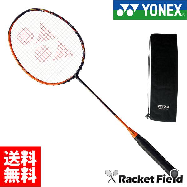 バドミントン ラケット ヨネックス YONEX ヨネックス バドミントンラケット アストロクス99(AX99)桃田選手使用モデル ASTROX99 YONEX 最新モデル ヨネックス バドミントン ラケット バトミントン ラケット badminton racket