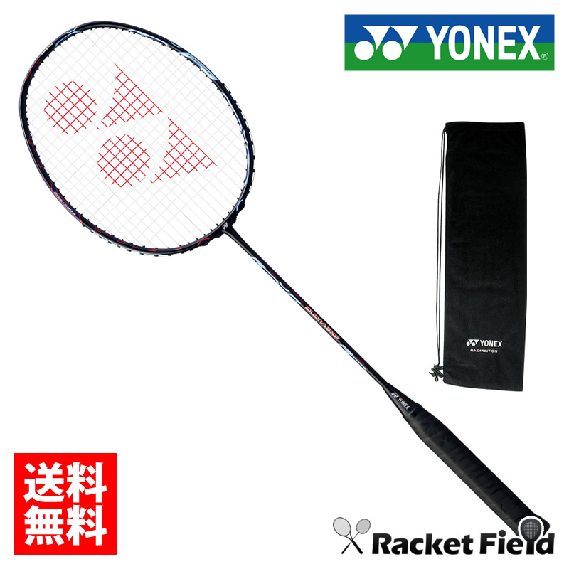 バドミントン ラケット ヨネックス バドミントンラケット デュオラ8XP(DUO8XP)DUORA8XP 専用ケース付き YONEX ガット代・張り代・送料無料