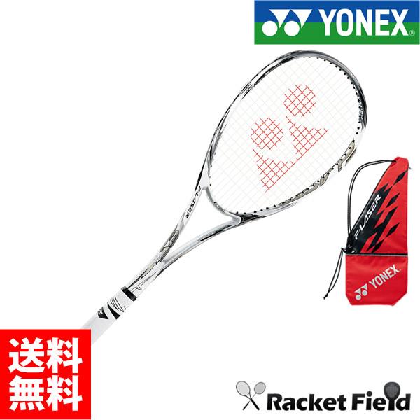ヨネックス ソフトテニスラケット エフレーザー9S(FLR9S)ガット代・張り代・送料無料 専用ケース付き YONEX ソフトテニス ラケット ヨネックス テニスラケット 軟式テニスラケット ヨネックス テニスラケット軟式