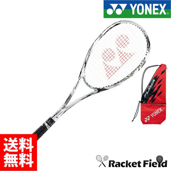 ヨネックス ソフトテニスラケット エフレーザー9V(FLR9V)ガット代・張り代・送料無料 専用ケース付き YONEX 2018SS