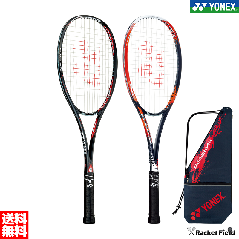 ソフトテニス ラケット ヨネックス ソフトテニスラケット ジオブレイク70V(GEO70V)ボレー重視モデル 前衛向け 高校生~若年社会人・中上級者向け 突き破る高回転パワーショット GEOBREAK 軟式テニスラケット 送料無料 ガット代 張り代 無料 YONEX soft tennis racket