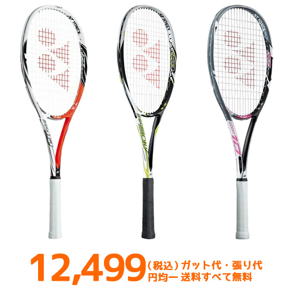 Yonex Tennis Racket >> Racketfield Soft Tennis Racket 12 499 Yen Uniform Price ミズノ