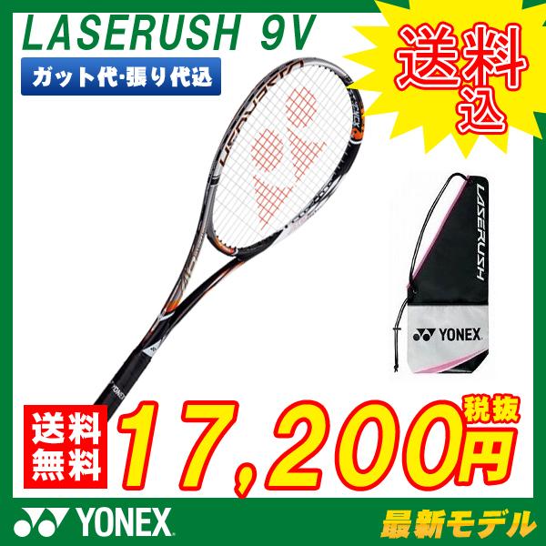 网球拍 Yonex YONEX 网球球拍激光高峰 9 V LASERUSH9V (LR9V)