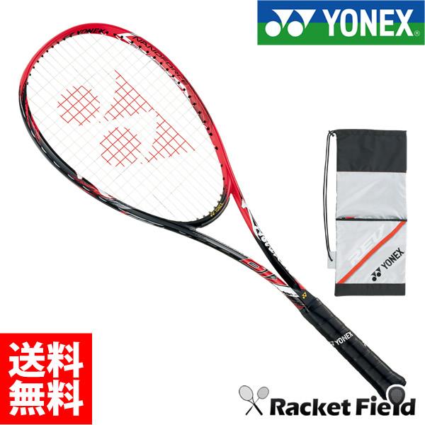 ヨネックス ソフトテニスラケット ナノフォース8Vレブ(NF8VR)オープンスロート 前衛専用モデル ガット代・張り代・送料無料 専用ケース付き YONEX 2018SS ソフトテニス ラケット ヨネックス