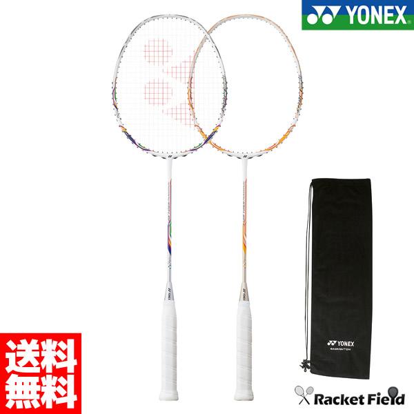 【2019NEW】バドミントン ラケット ヨネックス YONEX バドミントンラケット ナノレイ450ライト NANORAY450LT(NR450LT) (羽毛球拍 バトミントン ヨネックス バドミントン ラケット ナノレイ ガット代 張り上げ代無料 badminton racket)