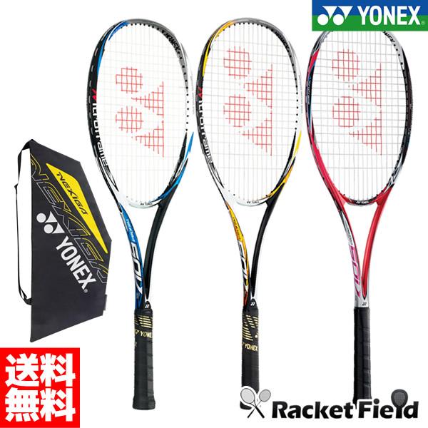 ヨネックス ソフトテニスラケット ネクシーガ50V(NXG50V)NEXIGA50V 前衛向け YONEX ガット代・張り代・送料無料 2018SS