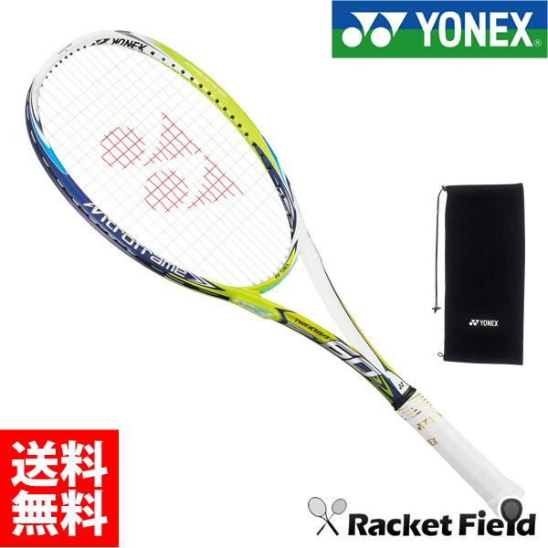 ヨネックス ソフトテニスラケット ネクシーガ60(NXG60)ガット代・張り代・送料無料 専用ケース付き YONEX ソフトテニス ラケット ヨネックス テニスラケット 軟式テニス ラケット ヨネックス