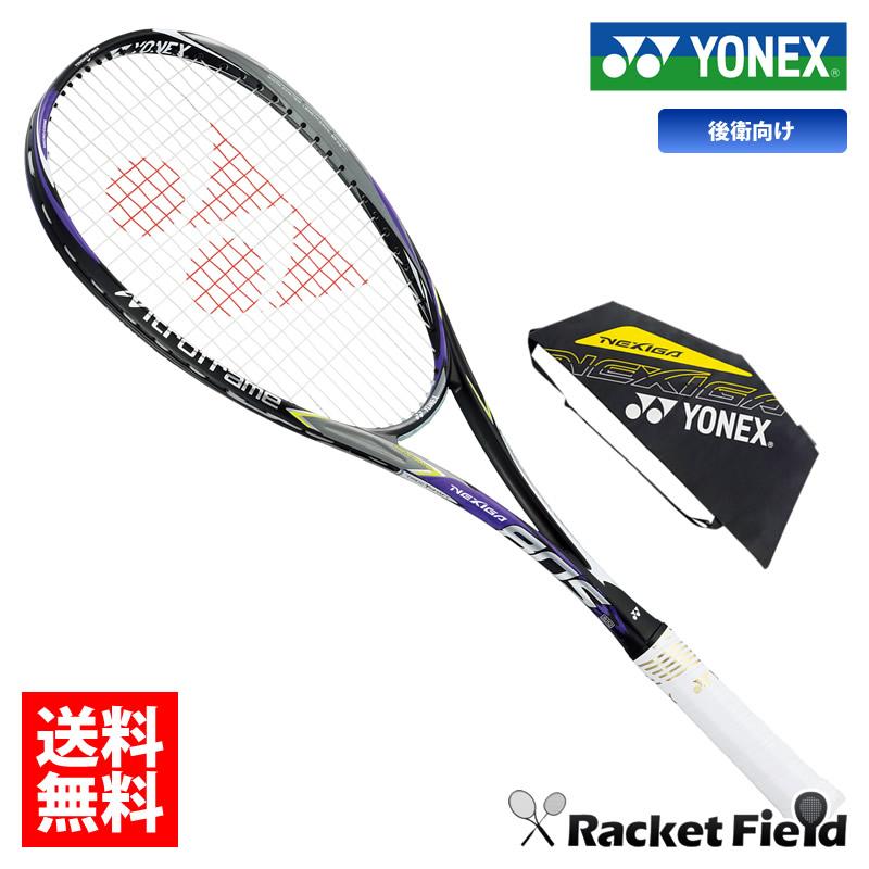 ソフトテニス ラケット ヨネックス YONEX ソフトテニスラケット ネクシーガ80S NEXIGA80S (NXG80S) (軟式テニスラケット ヨネックス 軟式テニス ガット代 張り代 無料)【レビュークーポン】2018SS
