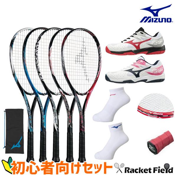 初心者向 ミズノ ソフトテニス ラケット・シューズ・グリップテープ・エッジセーバー・ソックス 5点セット(MIZUNO ソフトテニスラケット テクニクス200/TECHNIX200/ミズノ ブレイクショットOC) 新入部員・新入生向け 初心者セット テニスラケット軟式 テニスラケット 靴