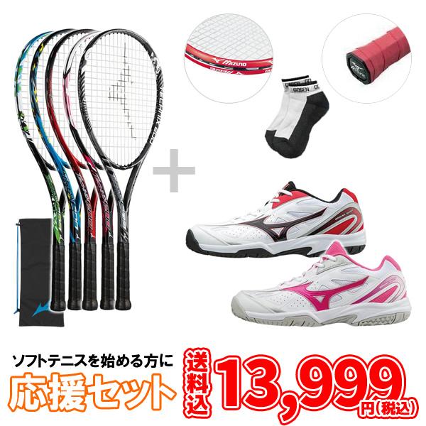 初心者向 ミズノ ソフトテニス ラケット・シューズ・グリップテープ・エッジセーバー・ソックス 5点セット(MIZUNO ソフトテニスラケット テクニクス200/TECHNIX200/ミズノ ブレイクショットOC) 新入部員・新入生向け 初心者セット 軟式テニス ラケット 靴 2018SS