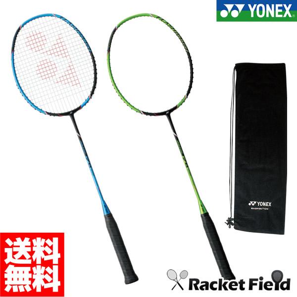 バドミントンラケットヨネックス YONEX ボルトリックFB VOLTRIC-FB(VT-FB) badminton racket 羽毛球拍 バドミントンラケット ガット代 張り上げ代無料 2018SS