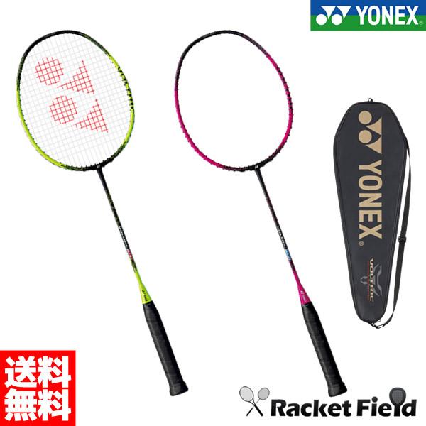 【ガット代 張り代 送料すべて無料+オリジナルシャトルプレゼント】バドミントン ラケット ヨネックス YONEX バドミントンラケット ヴォルトリック30 VOLTRIC30 (VT30) (ヨネックス バドミントンラケット バトミントンラケット badminton racket)