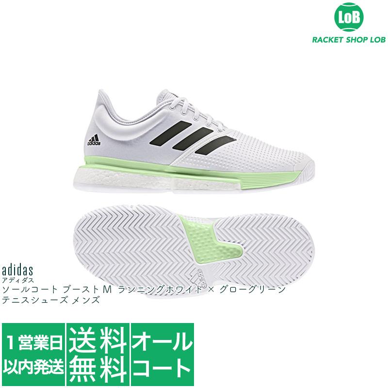 【送料無料】【国内正規品】アディダス ソールコート ブースト M(adidas SoleCourt Boost M)EF2068 テニスシューズ メンズ オールコート用