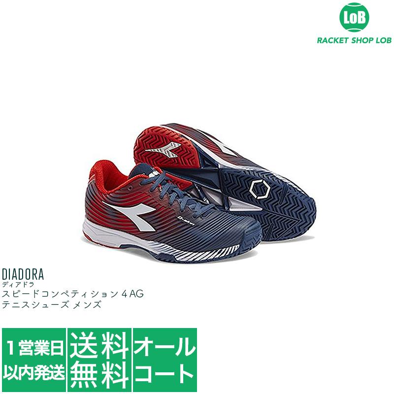 cada5bff It is for a Deer gong speed competition 4 AG (DIADORA SPEED COMPETITION 4  AG) 172997 2202 tennis shoes men oar coat