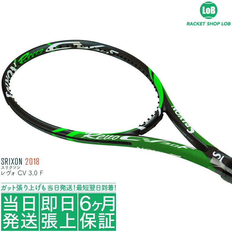 【国内正規品】スリクソン レヴォ CV 3.0 F 2018(SRIXON REVO CV 3.0 F)300g SR21806 硬式テニスラケット