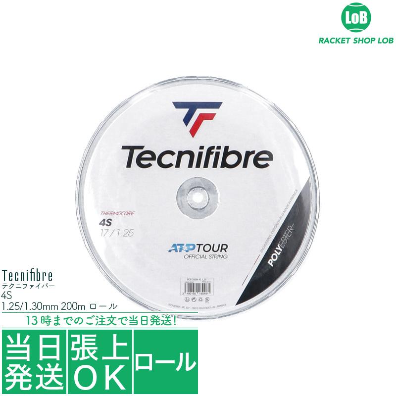【クーポン利用で5%OFF!】テクニファイバー 4S(Tecnifibre 4S)1.20/1.25/1.30mm 200m ロール 硬式テニス ガット ストリング