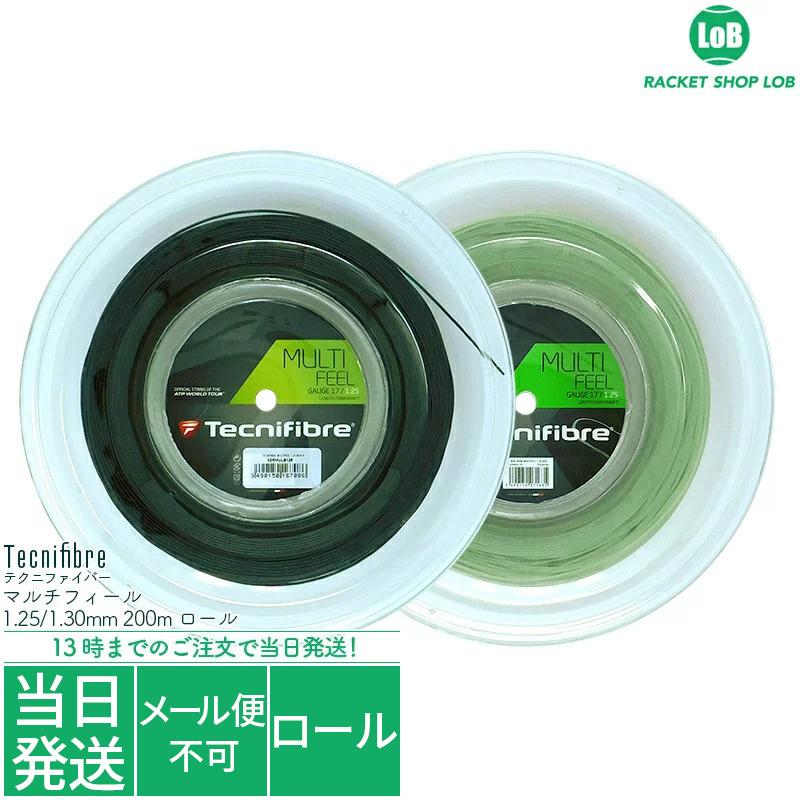 【クーポン利用で5%OFF!】テクニファイバー マルチフィール(Tecnifibre MULTI FEEL)1.25/1.30mm 200m ロール TFR920 硬式テニス ガット ストリング
