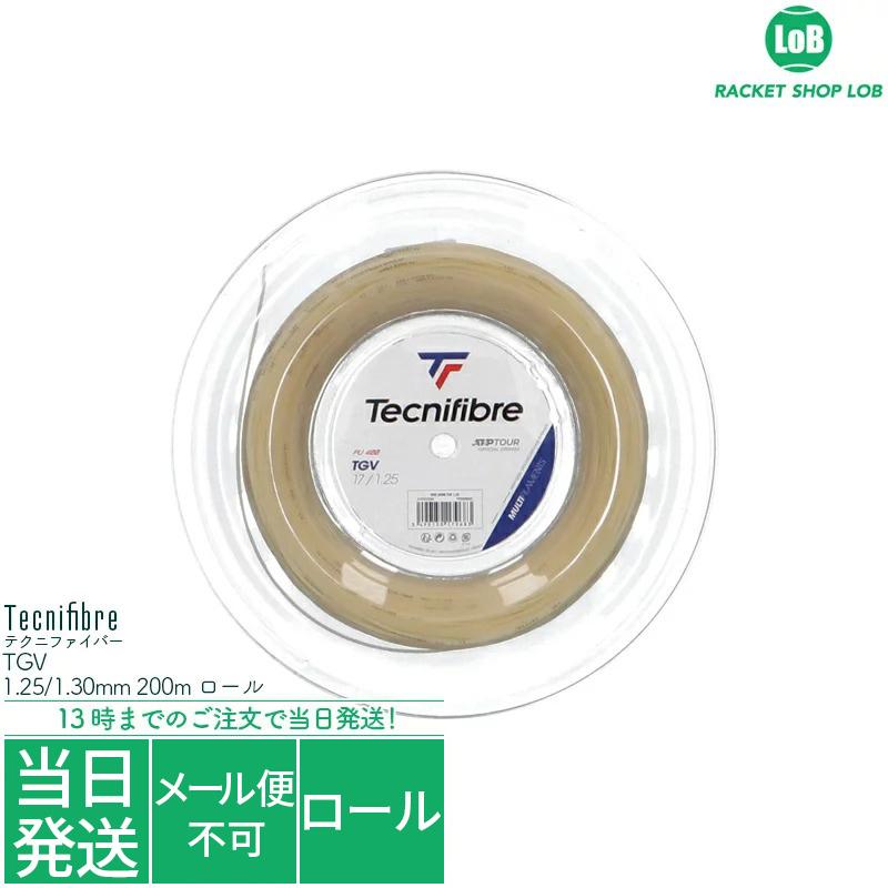 【送料無料】【国内正規品】テクニファイバー ティージーブイ(Tecnifibre TGV)1.25/1.30mm 200m ロール TFR906 硬式テニス ガット ストリング