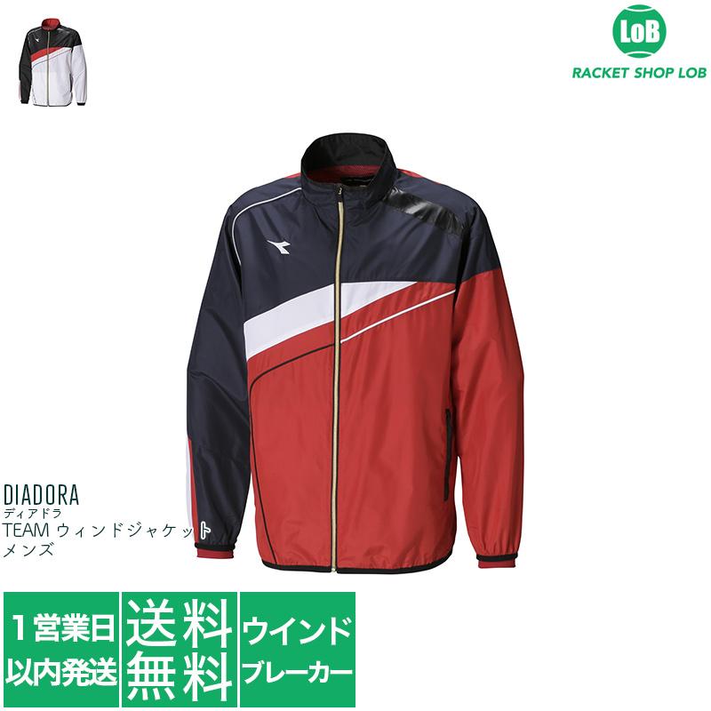 【送料無料】【国内正規品】ディアドラ メンズ TEAM ウィンドジャケット(DIADORA MENS TEAM WIND JACKET)DTW8187 3590 9035 テニスウェア