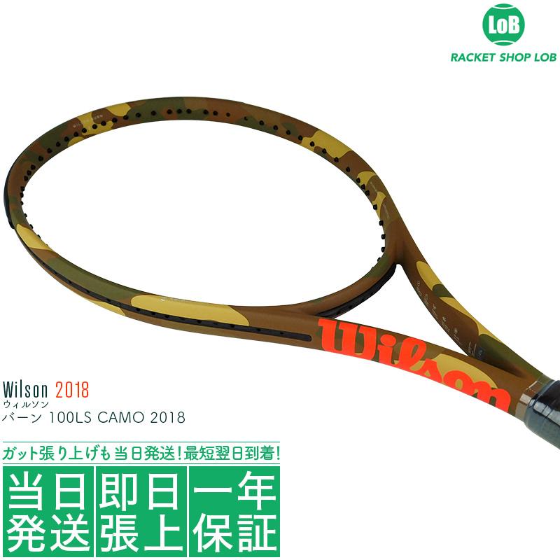 【クーポン利用で5%OFF!】ウィルソン バーン 100LS カモフラージュ 2018(Wilson BURN 100LS CAMO)280g WRT74121U 硬式テニスラケット