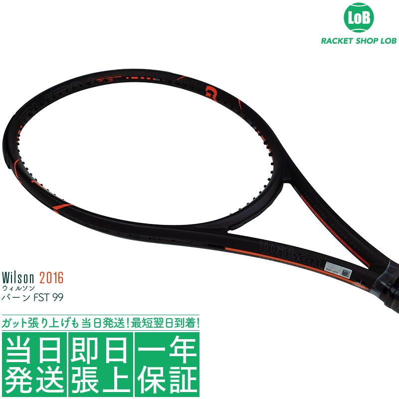 ウィルソン バーン FST 99 2016(Wilson BURN FST 99)310g WRT72911 硬式テニスラケット