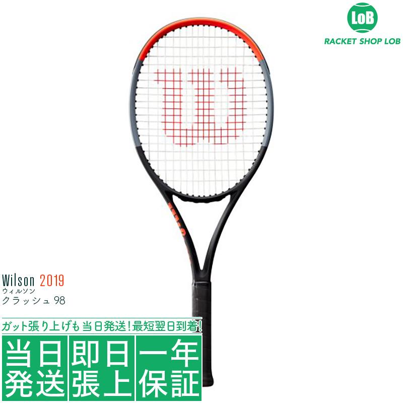 【クーポン利用で5%OFF!】ウィルソン クラッシュ 98 2019(Wilson CLASH 98)310g WR008611 硬式テニスラケット